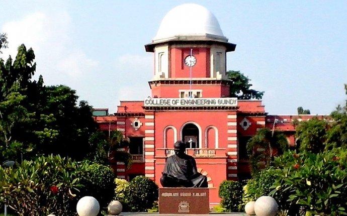 Anna University, Chennai - Scholarship Details 2017-2018