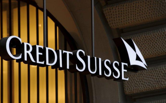 Credit Suisse splits investment banking - CNN.com