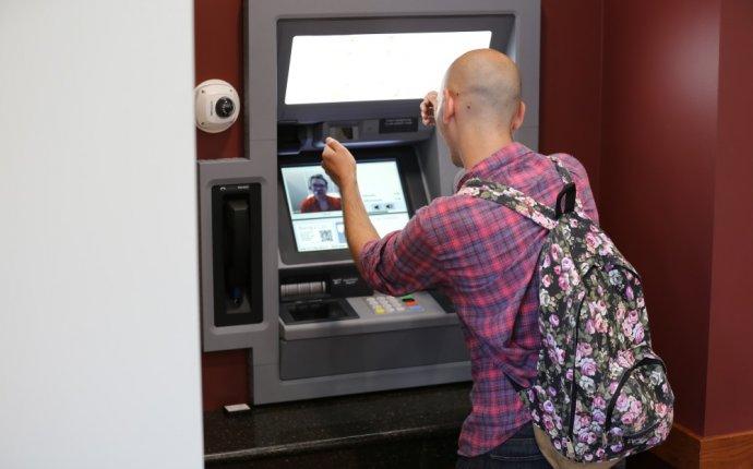 Find an ATM - Educators Credit Union